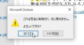 WS000000