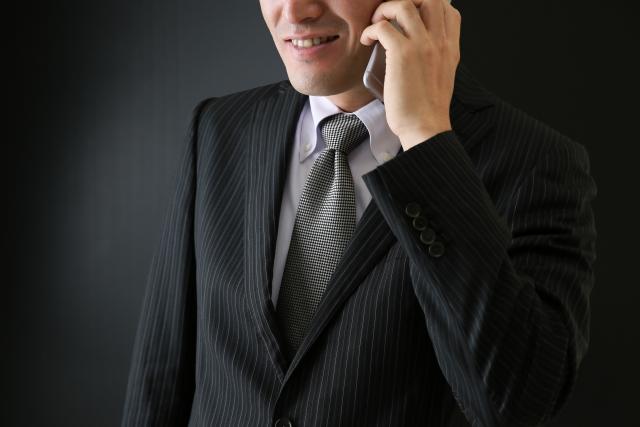 悪質な営業電話に注意