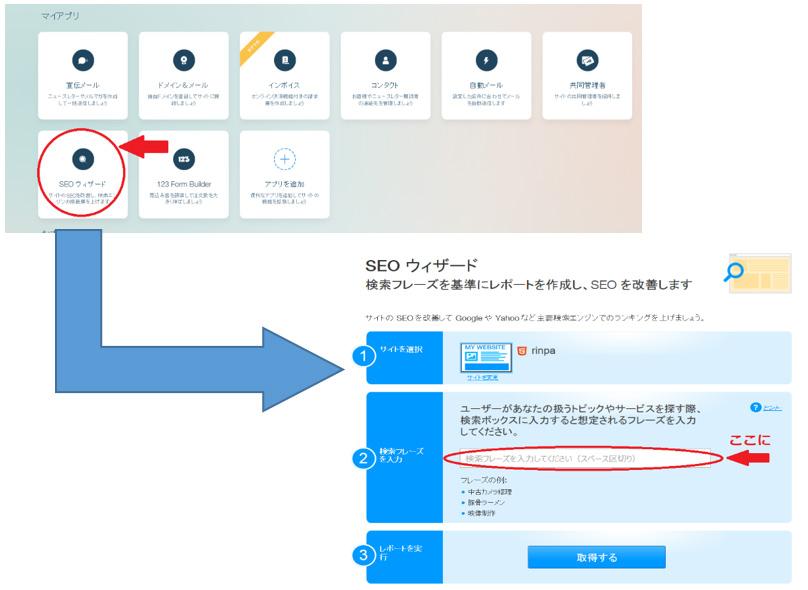 blog-seo-img01